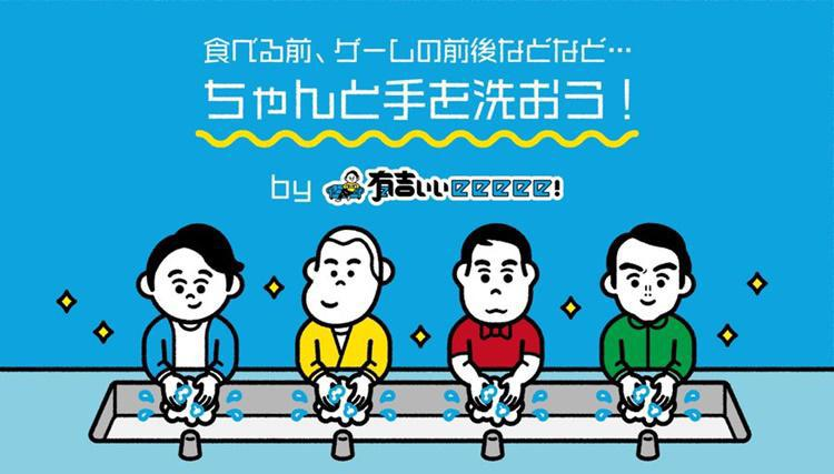 ariyoshi_20200627_image18.jpg