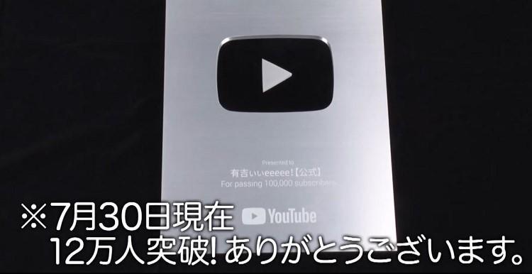 ariyoshi_20200801_06.jpg