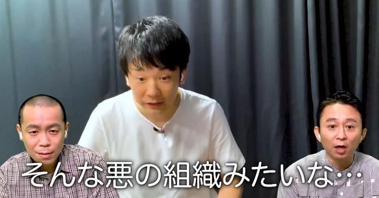 ariyoshi_20200801_09.jpg