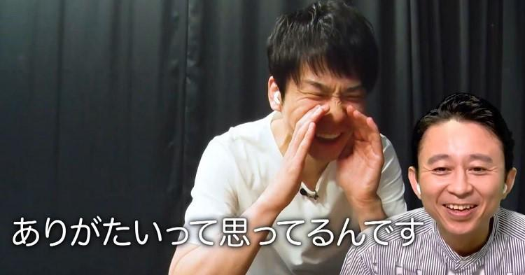 ariyoshi_20200801_10.jpg