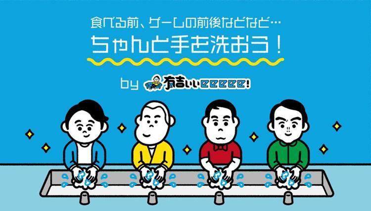 ariyoshi_20200801_16.jpg