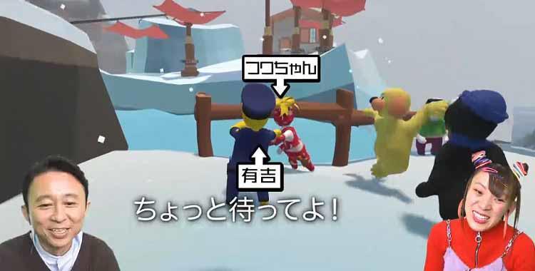 ariyoshi_20210123_06.jpg