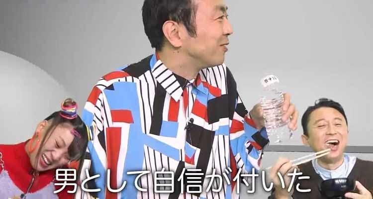 ariyoshi_20210123_09.jpg