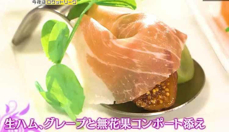 ariyoshi_20210417_05.jpg