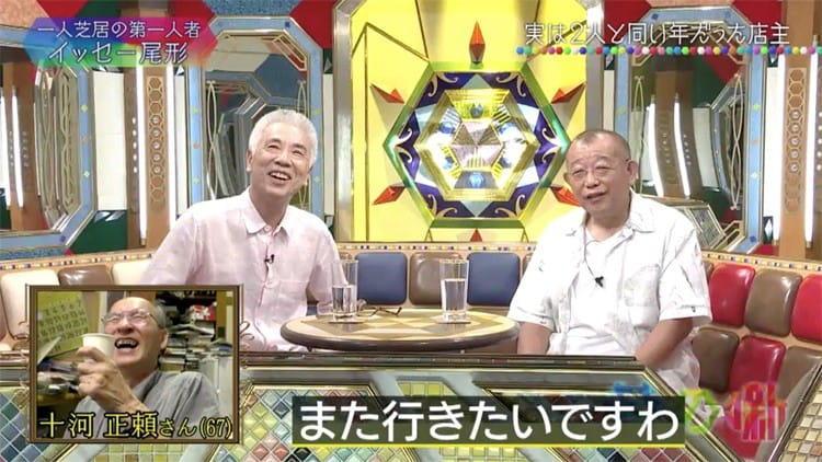 chimata_20190815_04.jpg