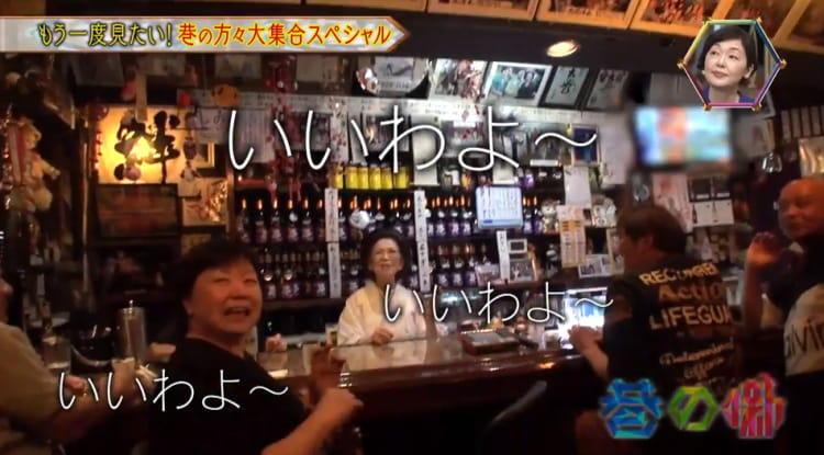 chimata_20200206_06.jpg