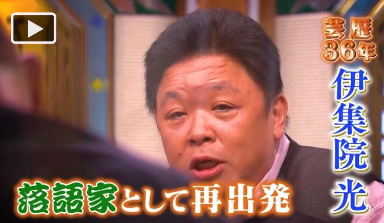 chimata_20200729_001.jpg