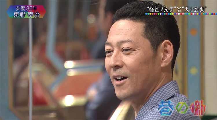 chimata_20200903_03.jpg