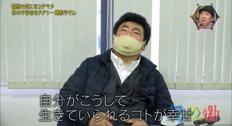 chimata_20210210_03.jpg