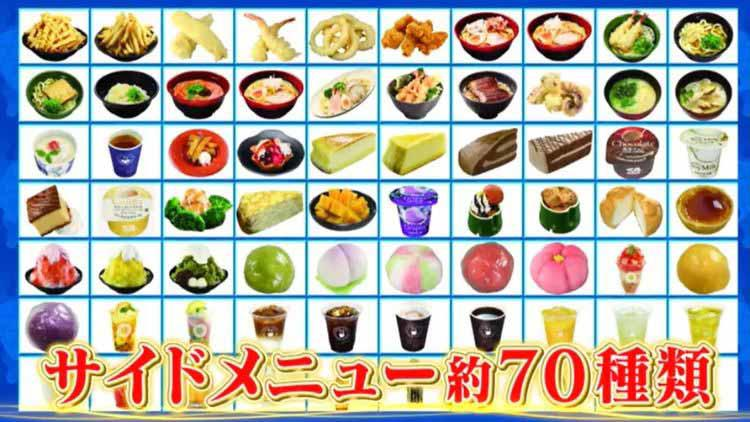 dekamori_20200814_09.jpg