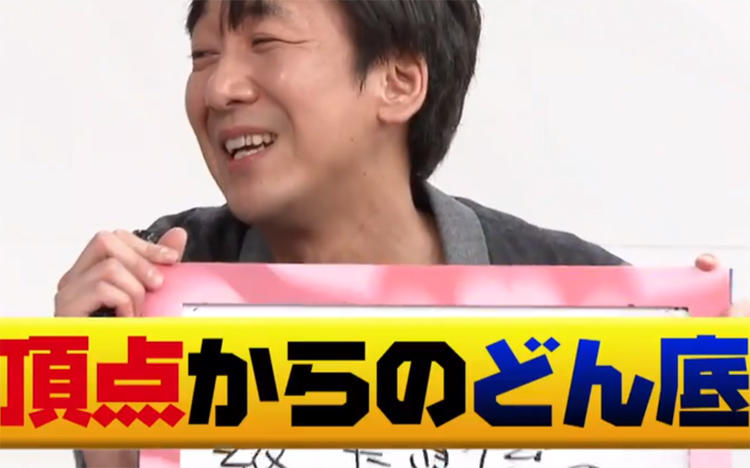 東京 03 角田 妻
