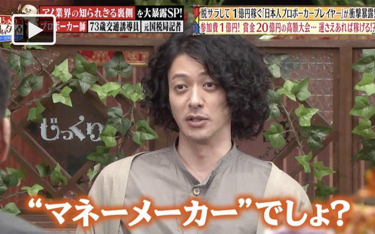 jikkuri_20191018_image02.jpg