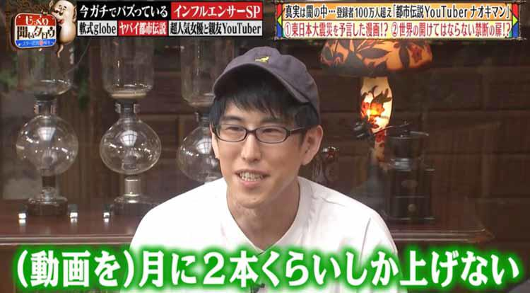 東日本大震災 予言 テレビ