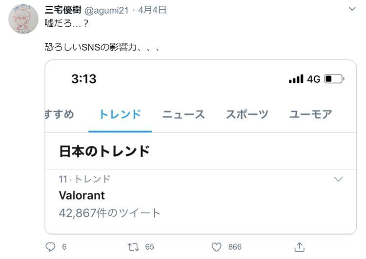 テレビ 東京 三宅 優樹