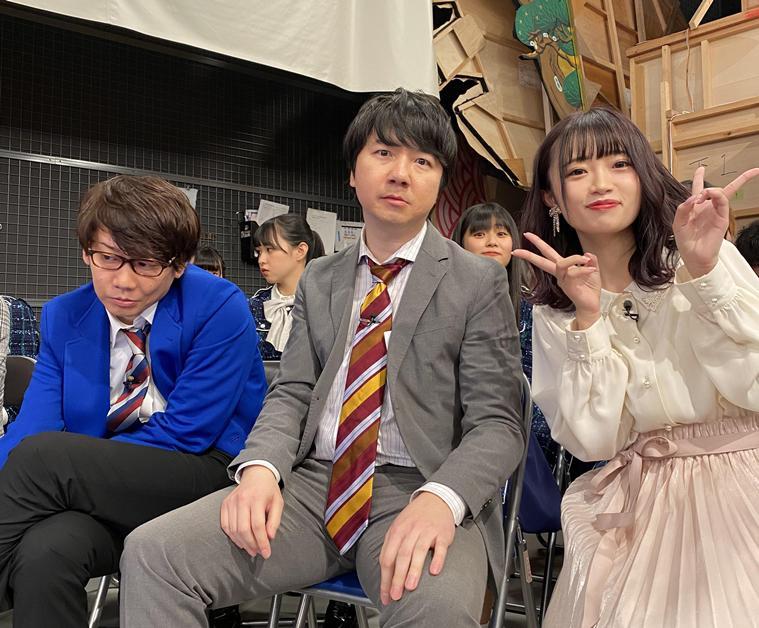 優樹 テレビ 東京 三宅
