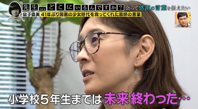 sensei_20191121_01.jpg