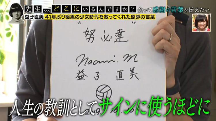 sensei_20191121_03.jpg