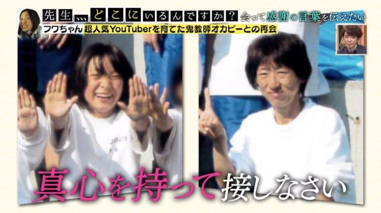 24 時間 テレビ フワ ちゃん