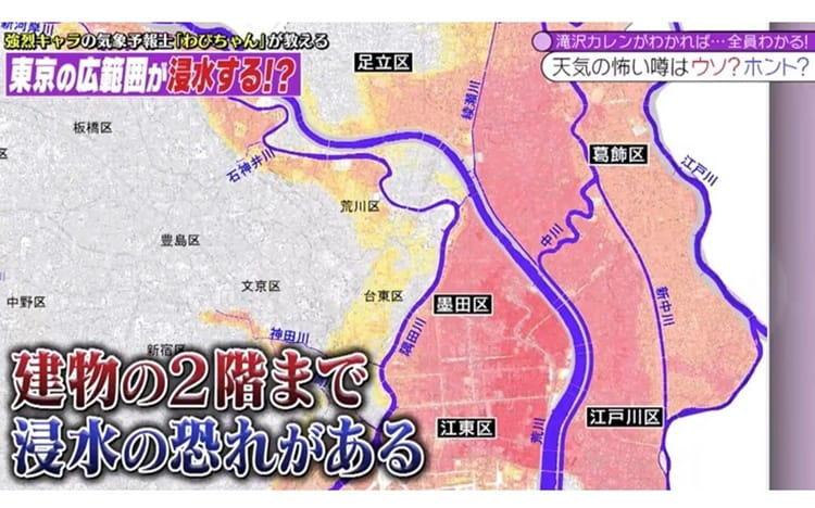 東京 江東 区 天気