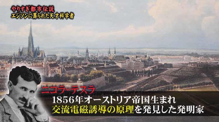 極み の 都市 伝説