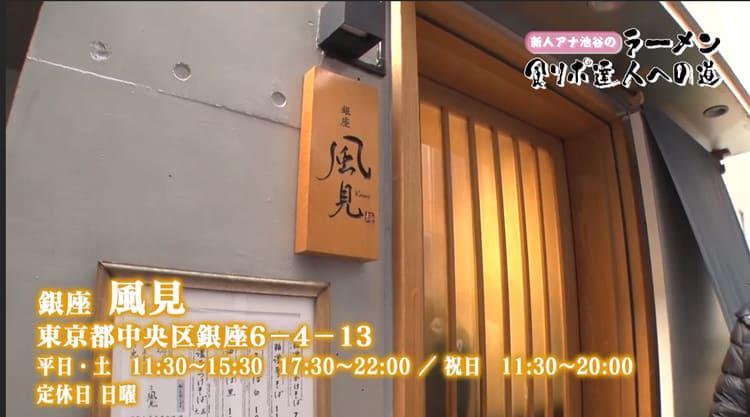 20200326_iketani_03.jpg