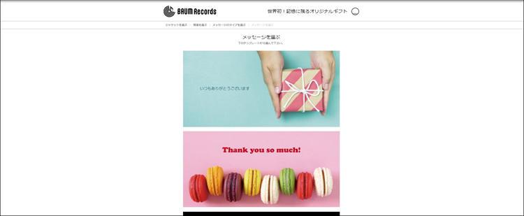 record_20190207_04.jpg
