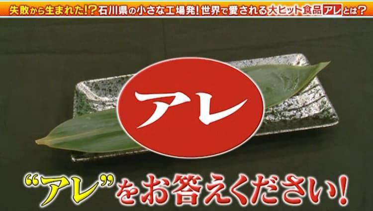bakutan_20210612_1.jpg