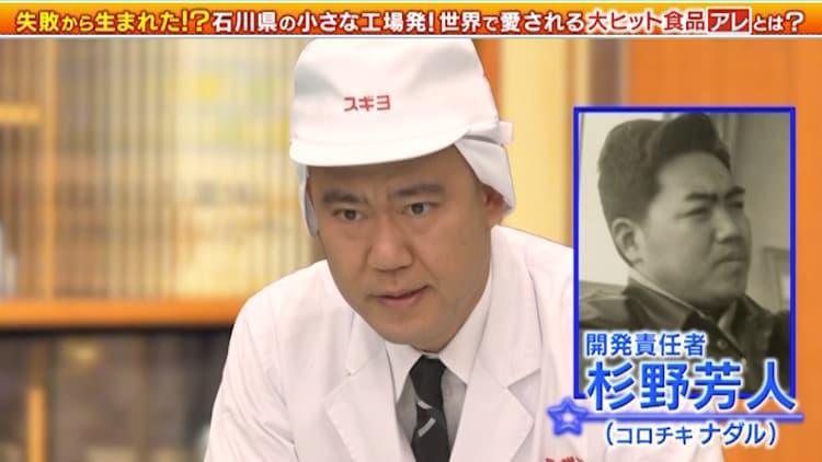 bakutan_20210612_5.jpg