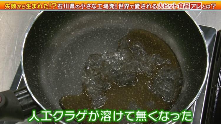 bakutan_20210612_6.jpg