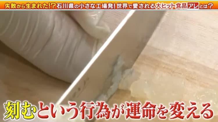 bakutan_20210612_7.jpg