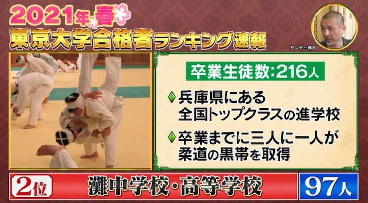 meimonko_20210404_04.jpg