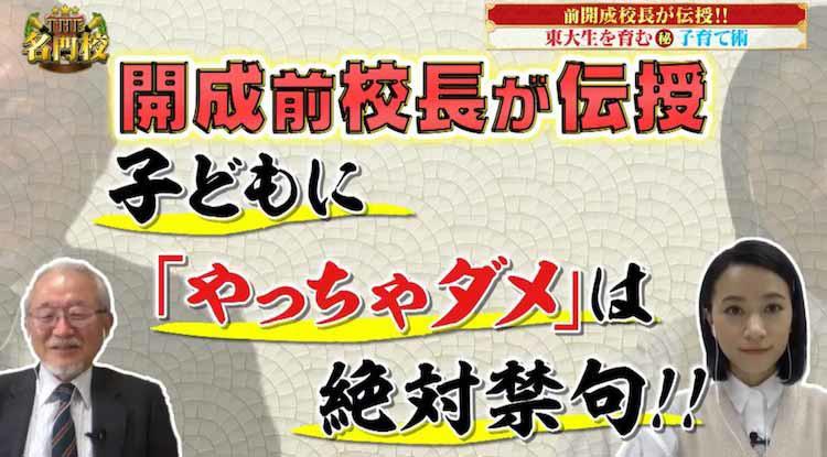 meimonko_20210404_06.jpg
