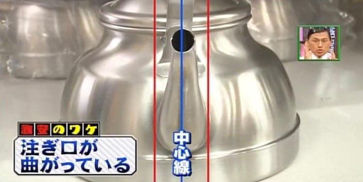 mikata_20191213_04.jpg
