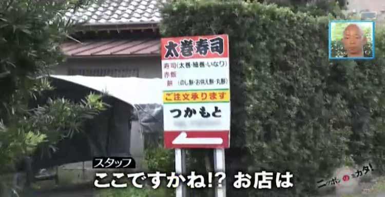 mikata_20201023_03.jpg