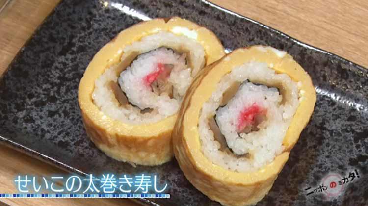mikata_20201023_08.jpg