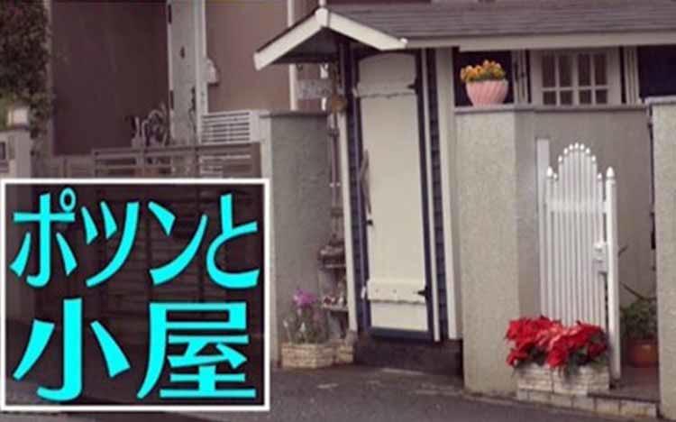 テレビ東京・BSテレ東の読んで見て感じるメディア テレ東プラス