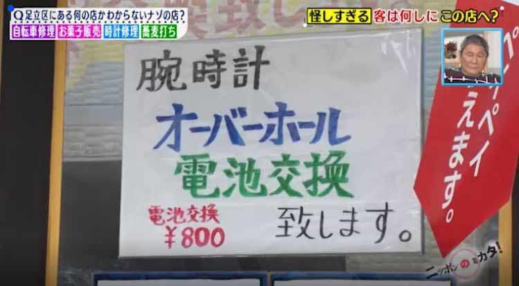 mikata_20210312_02.jpg