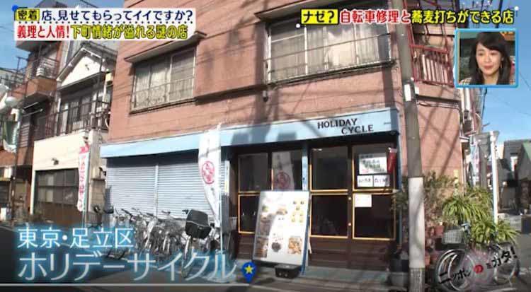 mikata_20210312_03.jpg