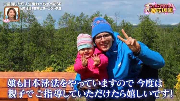 nipponikitai_20200831_18.jpg