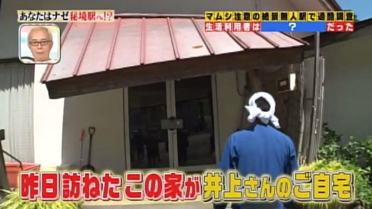 sokontokoro_20190919_12.jpg