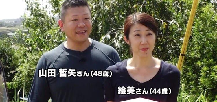 sugoie_20191016_02.jpg