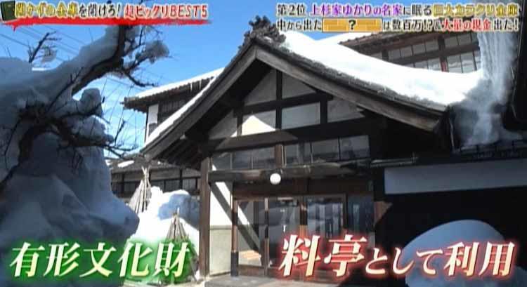 tokoro_20200806_01.jpg