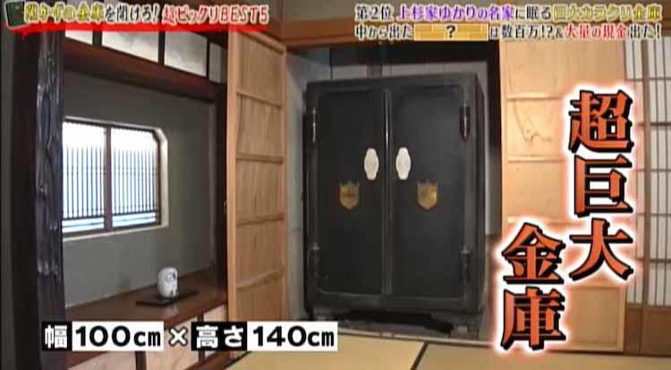 tokoro_20200806_03.jpg