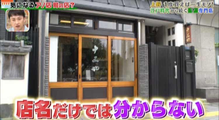 tokoro_20210128_01.jpg