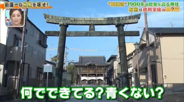 tokoro_20210408_01.jpg
