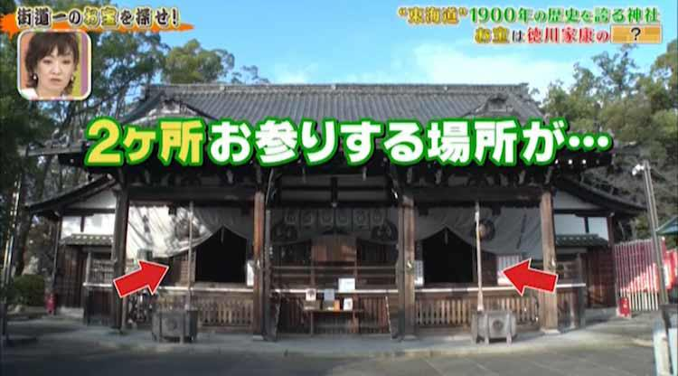 tokoro_20210408_02.jpg