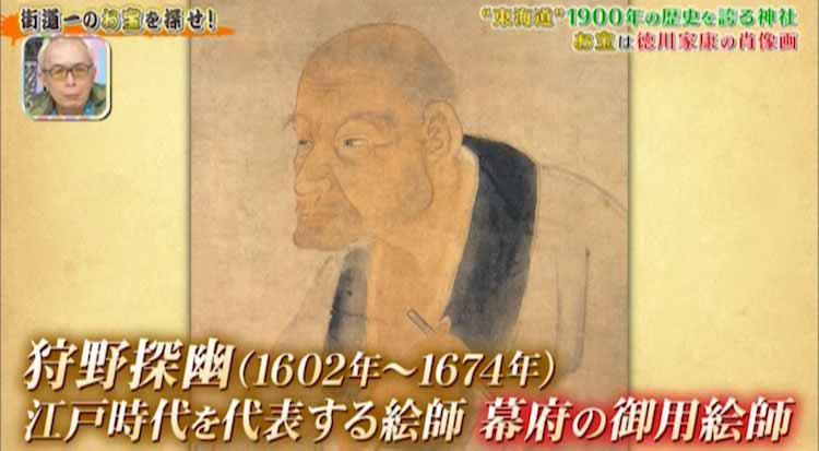 tokoro_20210408_04.jpg