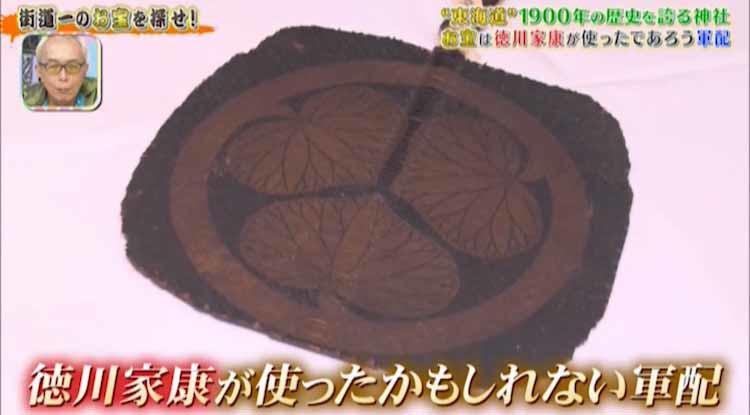 tokoro_20210408_05.jpg