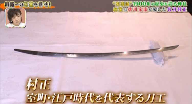 tokoro_20210408_06.jpg