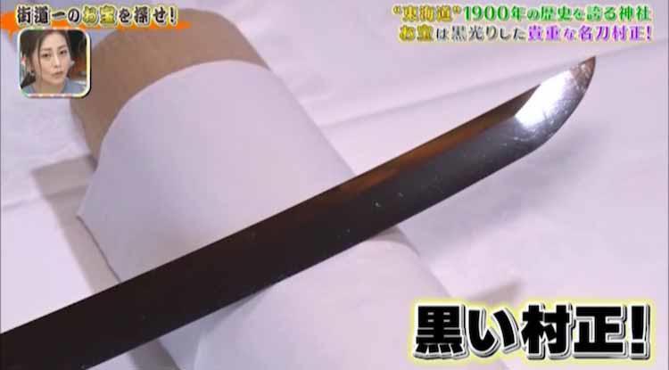 tokoro_20210408_09.jpg